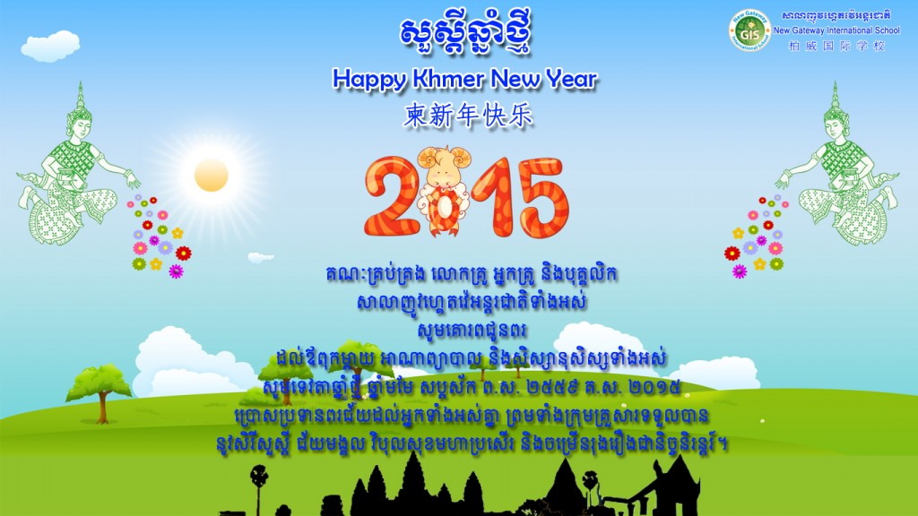 Happy New Year 2015-Desktop Background - Copy copy